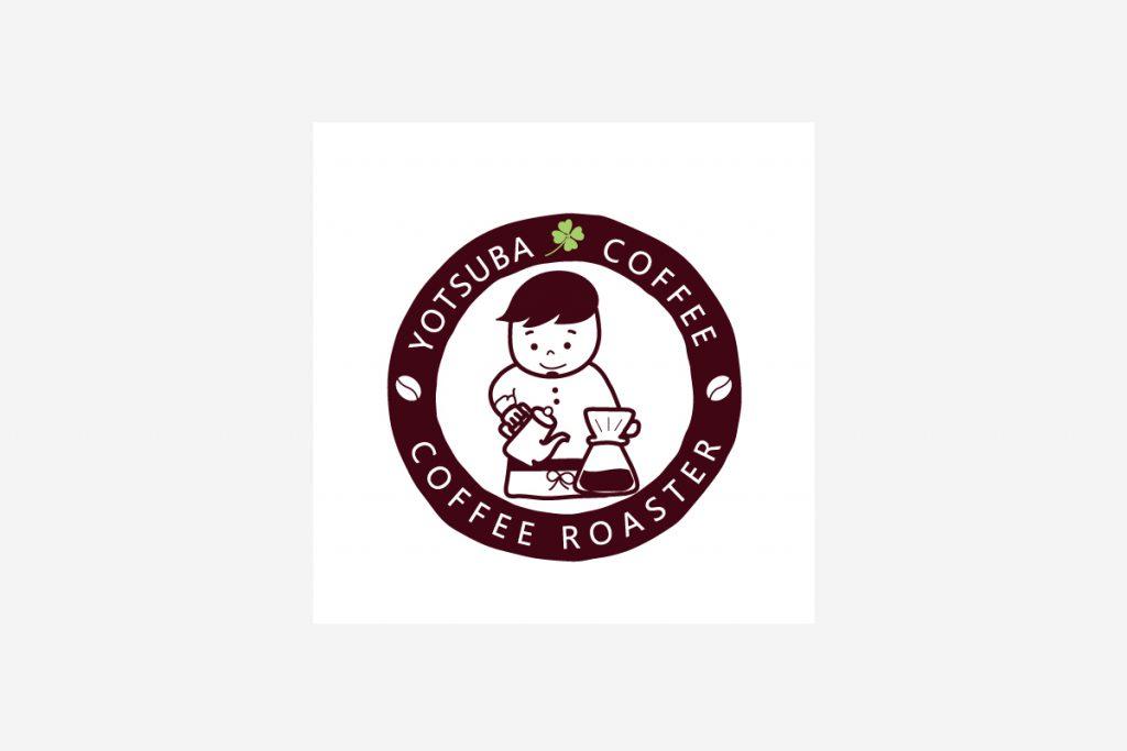 よつば珈琲さま(結い村 直方市)のロゴ