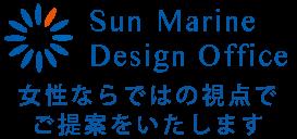 福岡の広報誌・社内報・ニュースレターなど女性目線で作成代行|サン・マリンデザインオフィス